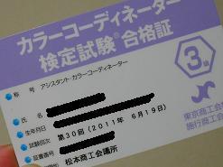 CIMG1307.JPG